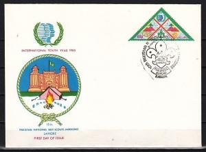 Pakistan, Scott cat. 658. 10th National Scout Jamboree issue. First day cover.