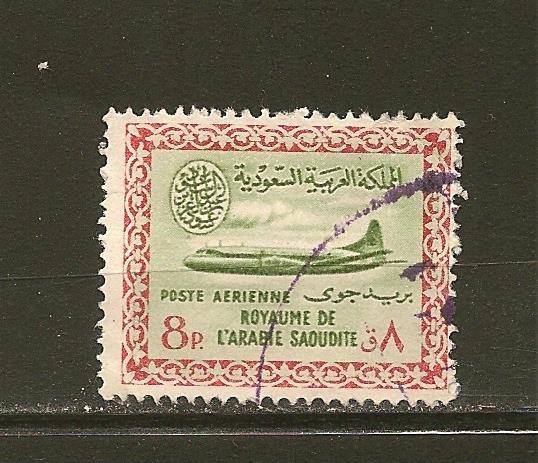 Saudi Arabia C13 Airmail Used