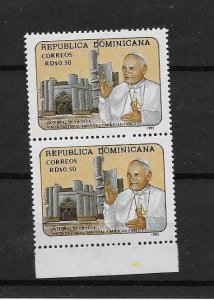 DOMINICAN REPUBLIC STAMPS MNH #AGOP5