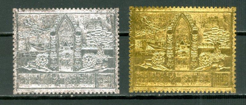 SENEGAL 1974 DAKAR FAIR #C137A-B SET in SILVER & GOLD FOIL...MNH..$35.00