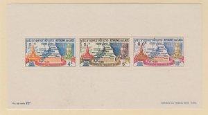 Laos Scott #91a Stamp - Mint NH Sheet