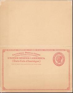 MR18var, Chinless Liberty Variety, Dark Buff Card (UY11 v...