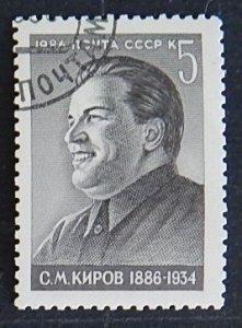 SU, Kirov S.M., 1886-1934, (1241-T)