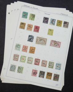 EDW1949SELL : FRENCH OFFICE IN CHINA Nice Mint & Used O/T collection Sc Cat $743
