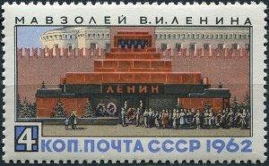 USSR 1962. Mausoleum of Lenin (MNH OG) Stamp