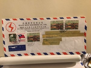 Taiwan to germany large commercial  multi stamps  airmail cover front R25693
