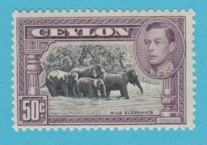 CEYLON 286 MINT NEVER  HINGED OG **   NO FAULTS VERY  FINE !