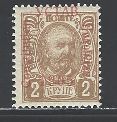 Montenegro Sc # 73a mint hinged (RS)