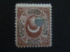 Turkey #B6 Hole Mint Hinged WDWPhilatelic (H6J1)