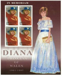 Maldives MNH S/S Princess Diana Of Wales