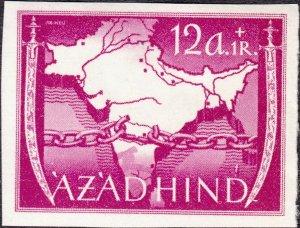 Stamp Germany India Mi 06 1943 WW2 3rd Reich Azad Hind War Era Map ImPerf MNH