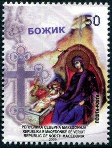 2020 Macedonia Christmas (Scott NA) MNH