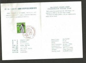 1970 Japan Girl Scout Jubilee folder FDC