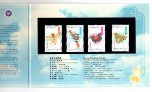 Hong Kong 1998 Kites Presentation Pack UMN Stamps set