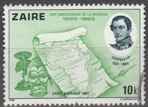 Zaire #986 F-VF Used (V2331)
