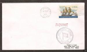 Greece Sc 1005 on 1979 PAQUEBOT, S/T TRADE OCEAN, PIRAEUS, fresh