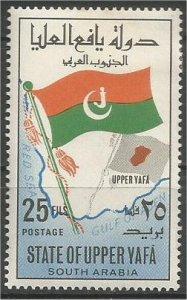 ADEN, Upper Yafa, 1967, MH 25f, Flag and emblem Scott