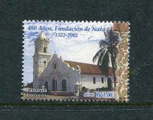 Panama C456, MNH, 2003 Nata 480th Ann. x27011