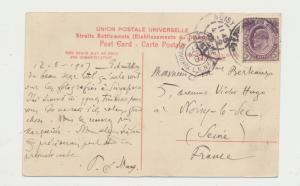 SINGAPORE TO FRANCE 1907 PAQUEBOT CARD YOKOHAMA A MARSEILLE LINE #1 SHIP POST