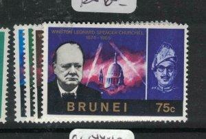 Brunei SG 136-9 MNH (9dxr)