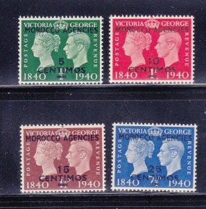 Great Britain Offices In Morocco 89-92 Set MNH Surcharges