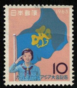 Japan, 1963, Asian Girl Scout Camp, Nagano, 10Sen, MNH ** (Т-6743)