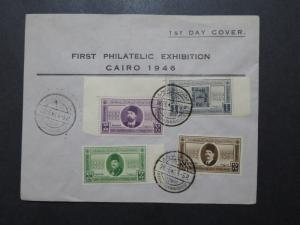 Egypt 1946 Philatelic Expo Series FDC  - Z10035