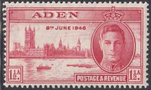 Aden 1946 MNH Sc #28 1 1/2a Peace Issue Variety