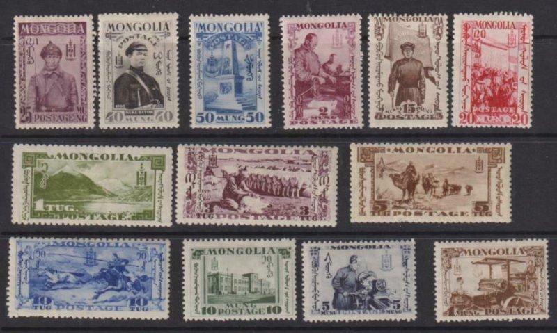 Mongolia 1932 SC 62-74 MLH