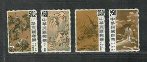 China Sc#1479-1482 M/H/VF, Cv. $139