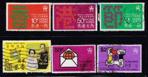 UK STAMP CHINA HONG KONG USED STAMPS COLLECTION LOT #S4
