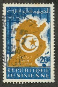Tunisia 321 Used VF