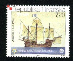 Croatia Ship Mint NH VF 2005  PD
