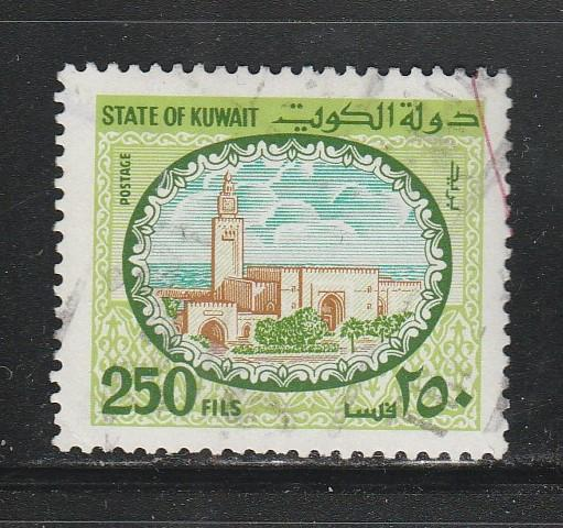 Kuwait, #866 Used From 1981