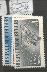 Indonesia Bicycle SC 468-7 MNH (1ckr)