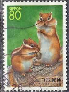 JAPAN SCOTT# Z157 **USED** 80y 1995 PERFECTURE ISSUE  SEE SCAN