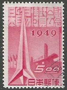 Japan 448a  Used