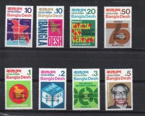 Bangladesh 9-16 MNH