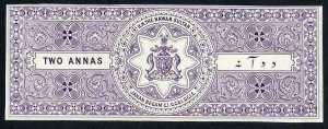 Bhopal 1915 2a Proof Type 30 in violet on unwatermarked wove paper 195 x 73mm