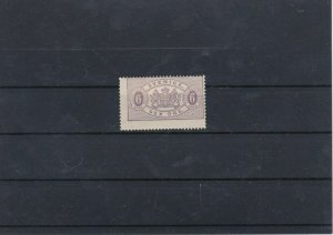 Sweden 1881MM 6 Ore lilac Official Stamp CAT£190 Ref: R7479