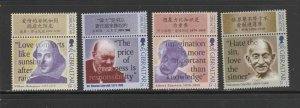 GIBRALTAR #770-773  1998 QUOTAIONS FROM FAMOUS PEOPLE   MINT  VF NH  O.G