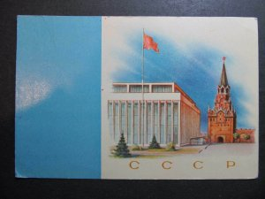 10388 Amateur Radio QSL Card Uzbekistan CCCP