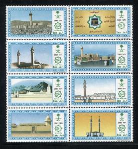 Saudi Arabia 1313, MNH,2001, Tourism 8v. x27316
