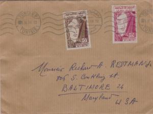 Tunisia 5F and 25F Republic 1958 Tunis R.P., Tunisie to Baltimore, Md.  EUROP...