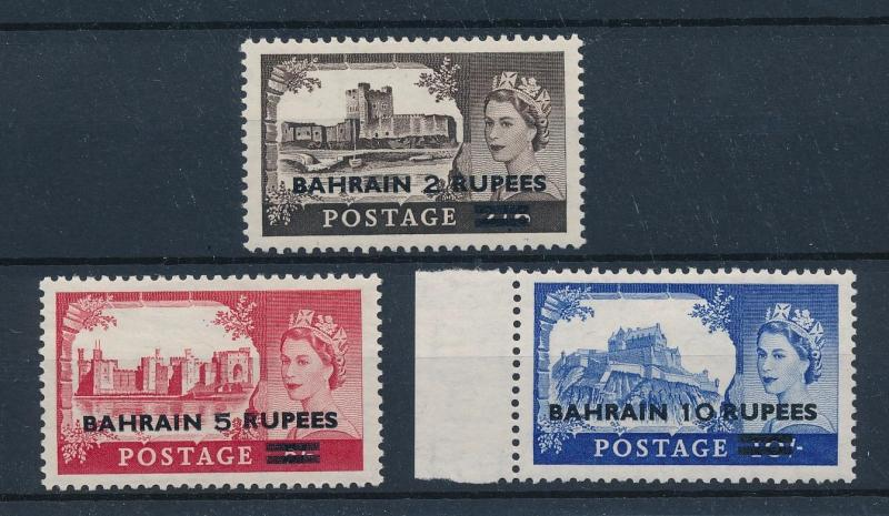 [48599] Bahrain 1955 Definitives Queen Elizabeth with overprint MLH
