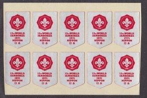 Scouting - 13th World Jamboree in Japan, Sheet of 10 Labels