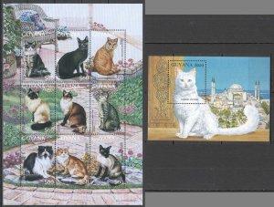 Z0171 GUYANA FAUNA PETS CATS BL+KB MNH
