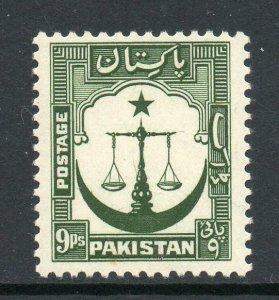 Pakistan 1948 KGVI 9p perf 13½ SG 26a MNH but toning