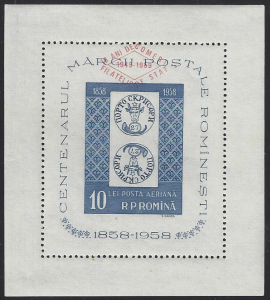 Romania, C57 mint souvenir sheet ovpt. in red, Issued 1959