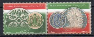IRAN -  JOINT ISSUE IRAN - HUNGARY - 2010 -